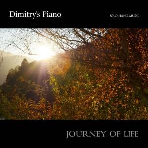 d'y piano